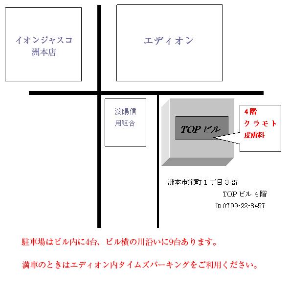 くらもとmap